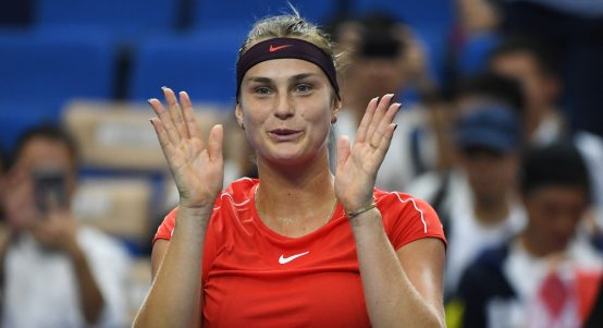 Aryna Sabalenka celebrating