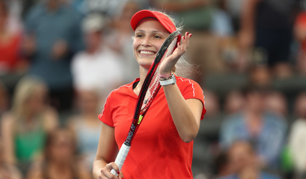Donna Vekic applauding