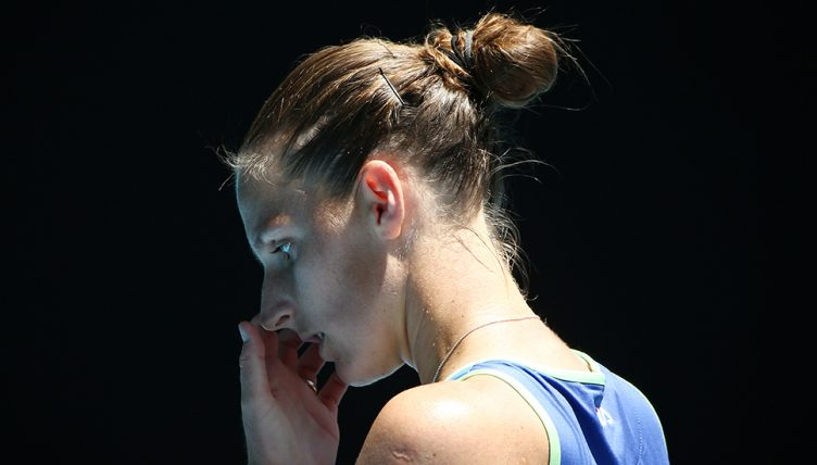 Karolina Pliskova disappointed